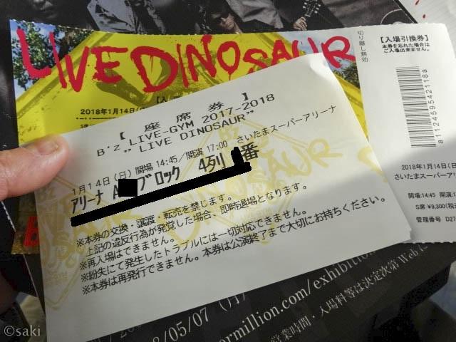 f:id:asahaka1:20180114235821j:plain