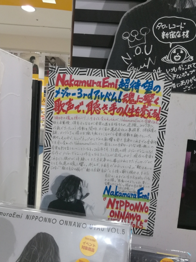 f:id:asahaka1:20180324220024j:plain