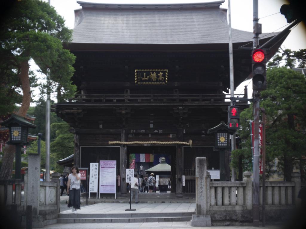 f:id:asahaka1:20180614032021j:plain