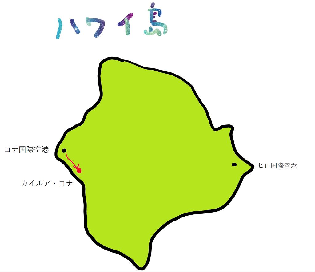 f:id:asahaka1:20180923201945p:plain