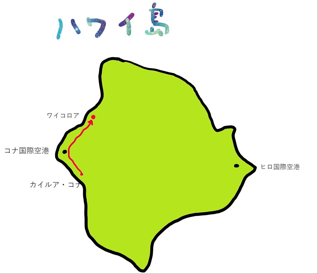 f:id:asahaka1:20180923203123p:plain