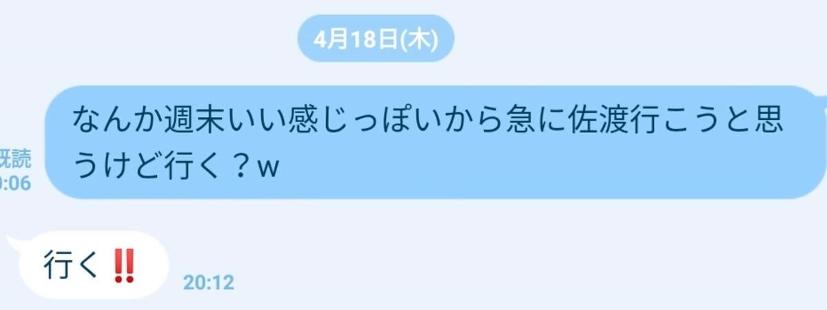 f:id:asahaka1:20190428203720j:plain