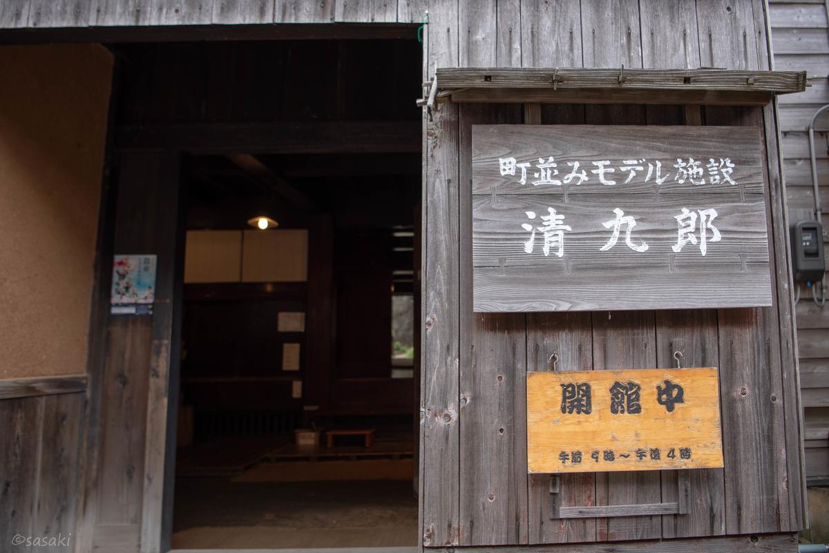 f:id:asahaka1:20190429204911j:plain