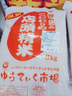 20141104_ichiba9.jpg