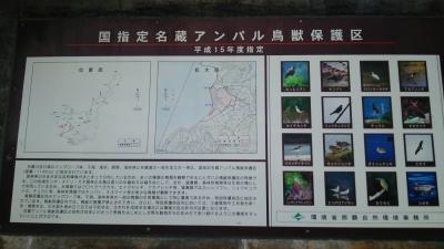 20141104_nagura1.jpg