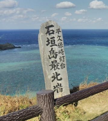 20141109_hirakubo1.jpg
