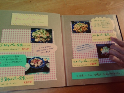 20141109_taketomi_lunch5.jpg