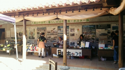 20141123_shiraho4.jpg