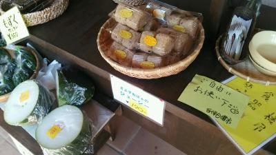 20141123_shiraho9.jpg