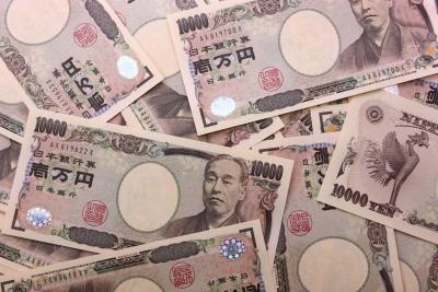 20141126_money.jpg