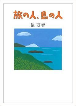 20141127_book_tawaramachi.jpg