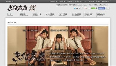 20141130_kiiyama5.jpg