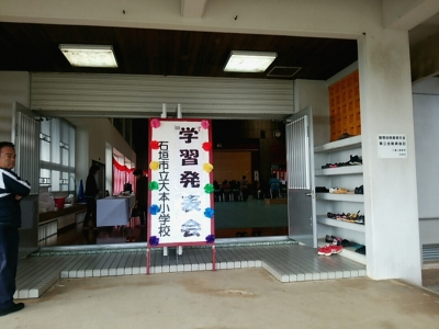 20141209_schoolfes2.jpg