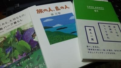 20141221_books.jpg
