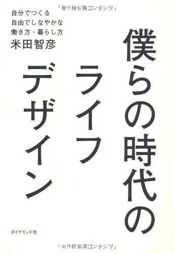 20140903book.jpg