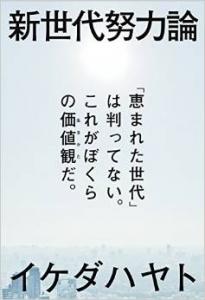 20140905_book.jpg