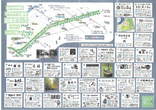 20140922_map_1600.jpg