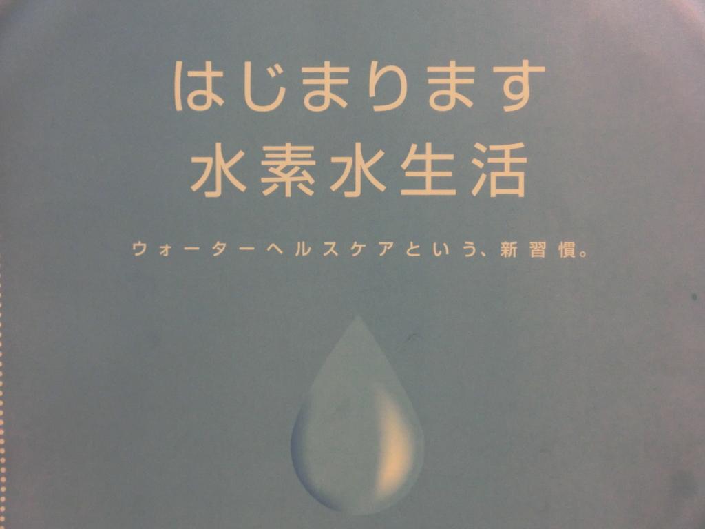 f:id:asahi-7u:20160611172217j:plain
