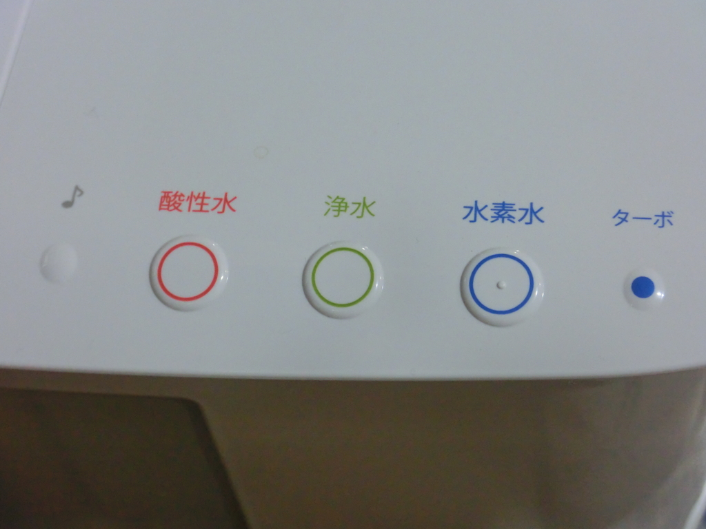 f:id:asahi-7u:20160611184453j:plain