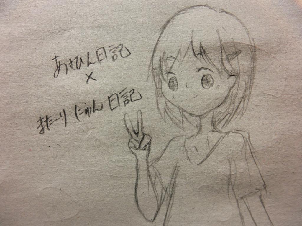 f:id:asahi-7u:20160706223747j:plain