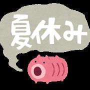 f:id:asahi-7u:20160728205105p:plain