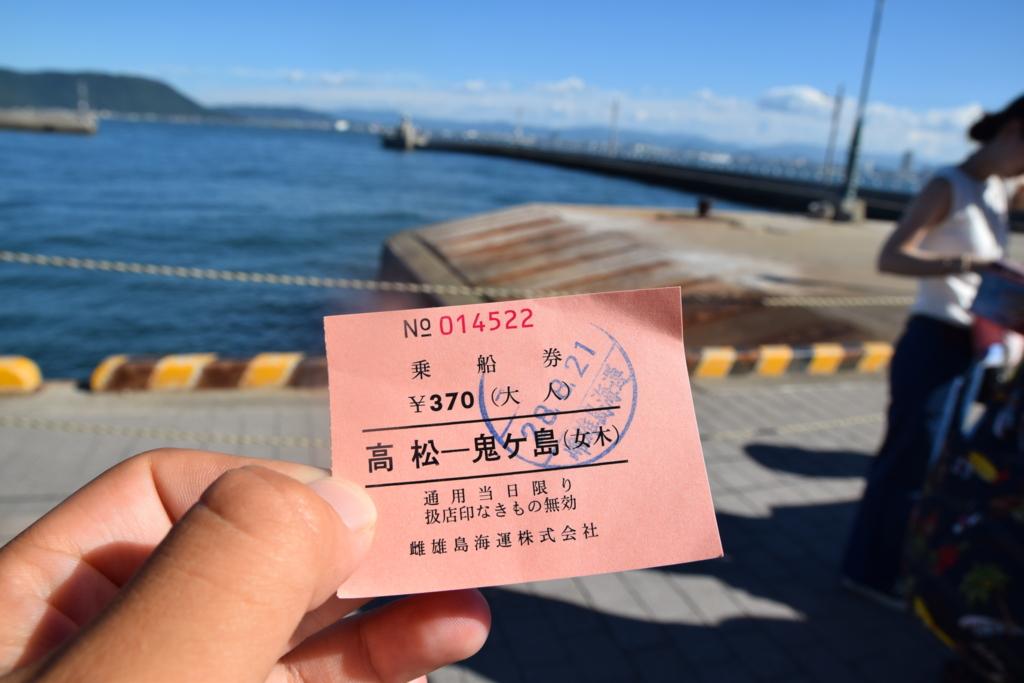 f:id:asahi-7u:20160822170234j:plain