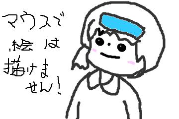 f:id:asahi-7u:20161103202230p:plain