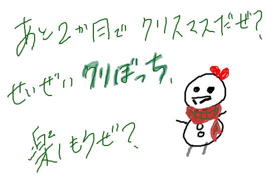 f:id:asahi-7u:20161108210951p:plain