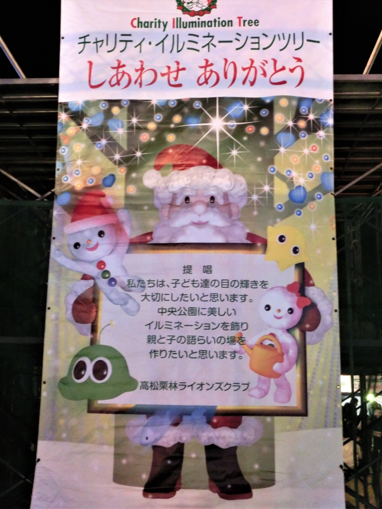 f:id:asahi-7u:20161224153416j:plain