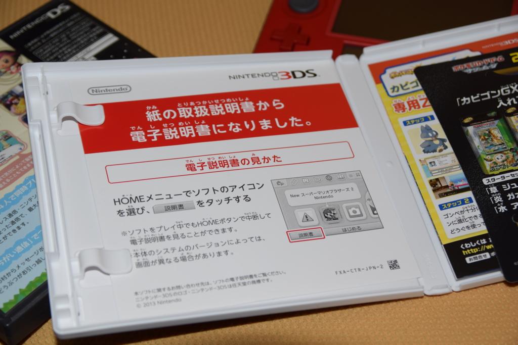 f:id:asahi-7u:20170307190759j:plain