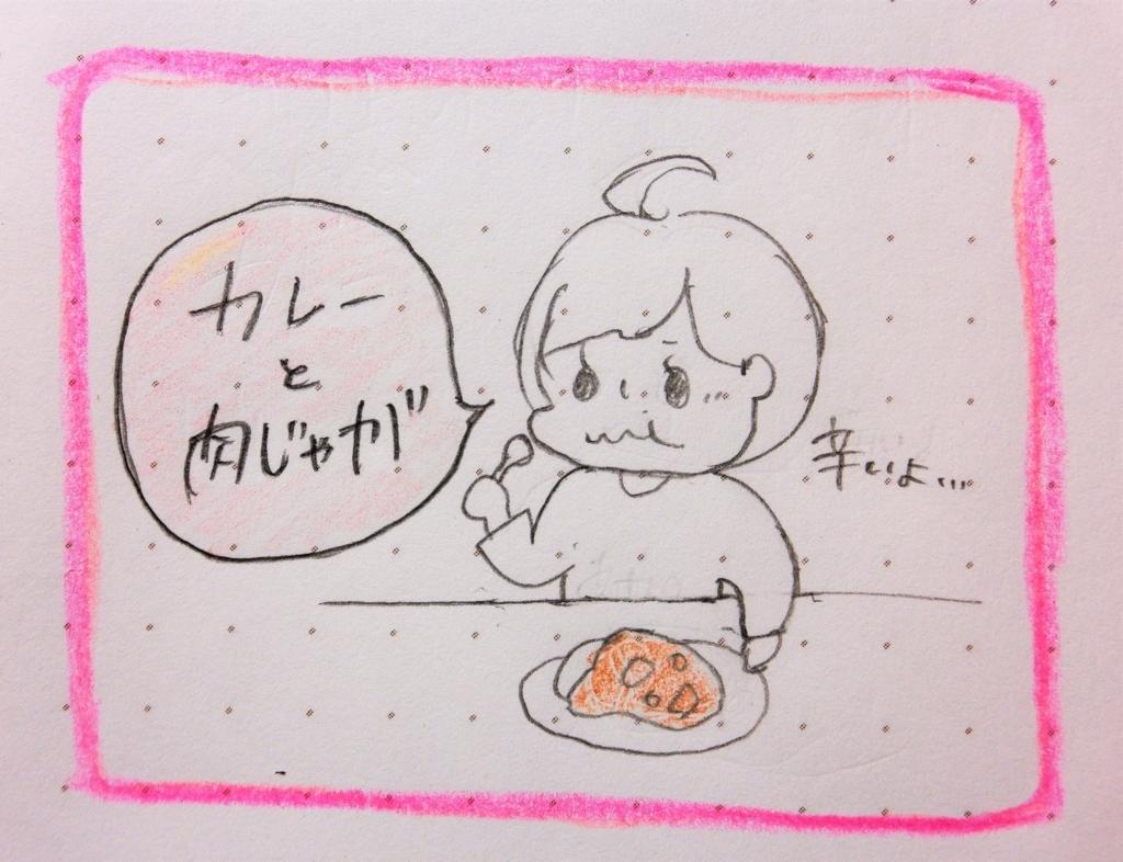 f:id:asahi-7u:20170725172135j:plain