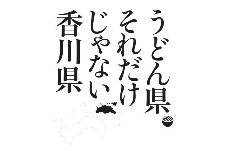 f:id:asahi-7u:20170807124000j:plain