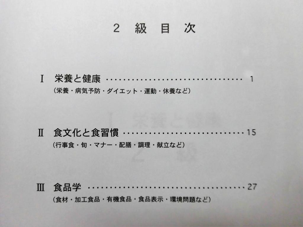 f:id:asahi-7u:20170924180450j:plain