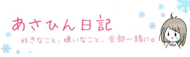 f:id:asahi-7u:20171207234719j:plain