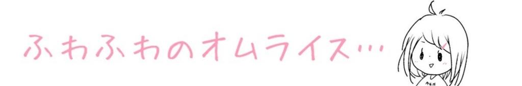 f:id:asahi-7u:20171208232410j:plain