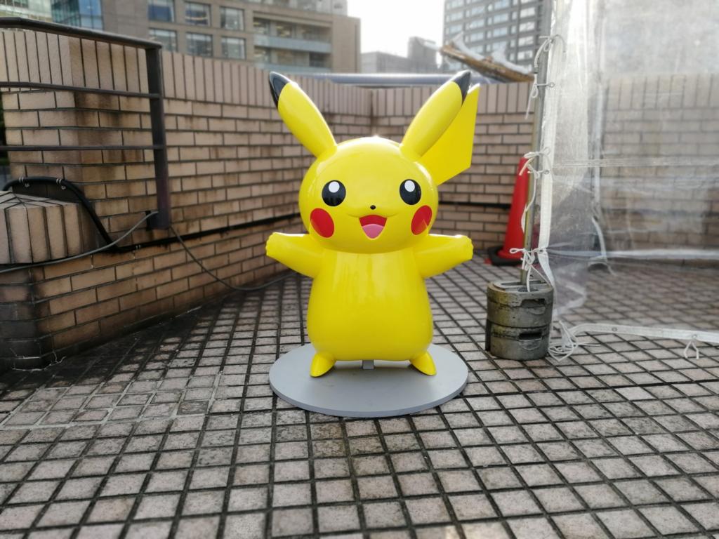 f:id:asahi-7u:20180821173911p:plain