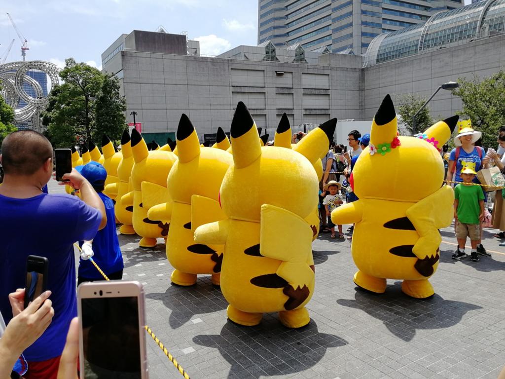 f:id:asahi-7u:20180821195944p:plain
