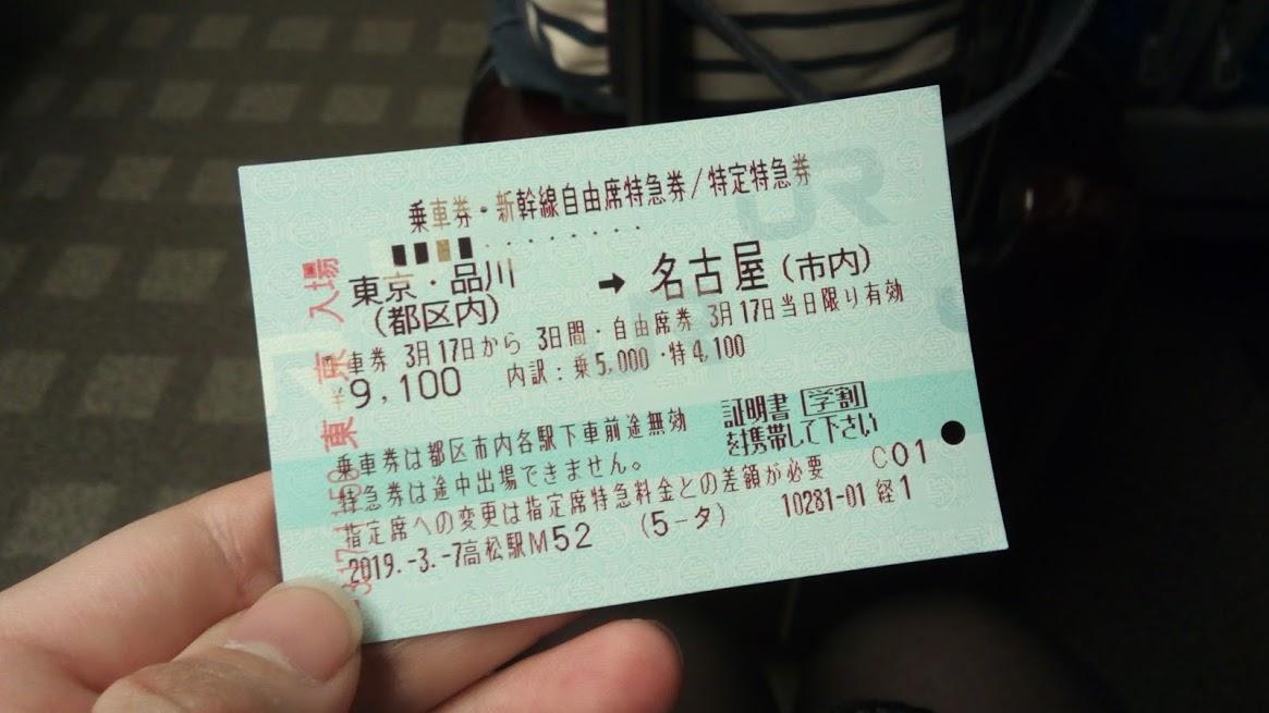 f:id:asahi-7u:20190326210107j:plain