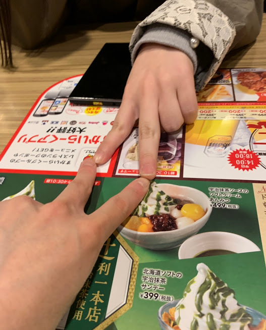 f:id:asahi-7u:20190404181242j:plain