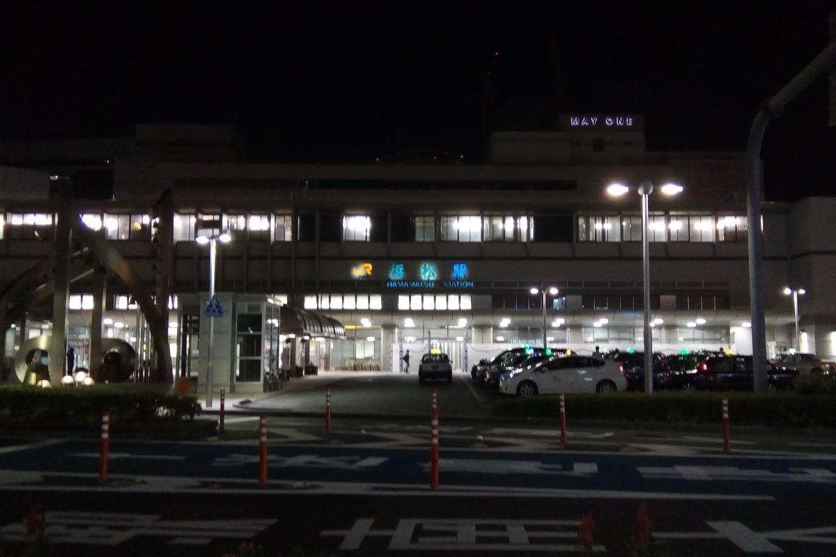 f:id:asahi-7u:20191012215338j:plain