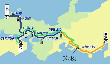 f:id:asahi-7u:20191012215400j:plain