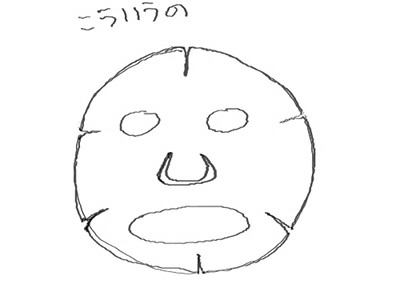 f:id:asahi-arkham:20090520121820j:image