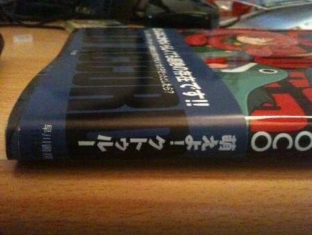 f:id:asahi-arkham:20110727015811j:image