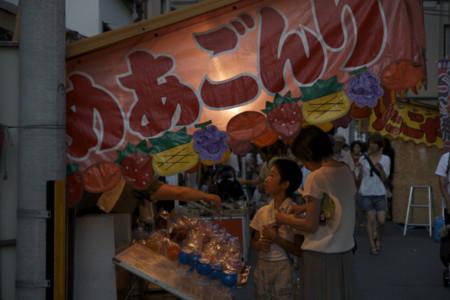 f:id:asahi-arkham:20110918023958j:image