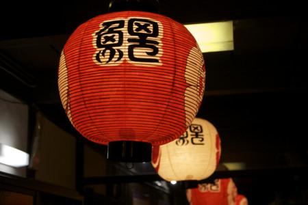 f:id:asahi-arkham:20110918024007j:image