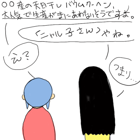 f:id:asahi-arkham:20130417223800p:image:w300