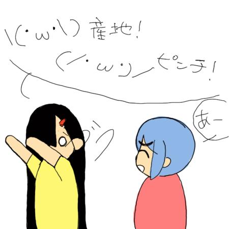 f:id:asahi-arkham:20130417223801p:image:w300