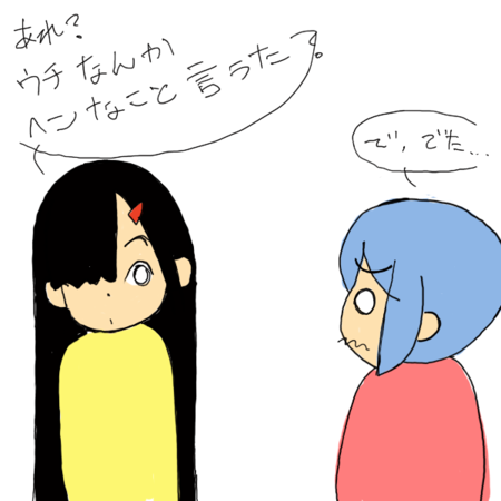 f:id:asahi-arkham:20130417223803p:image:w300