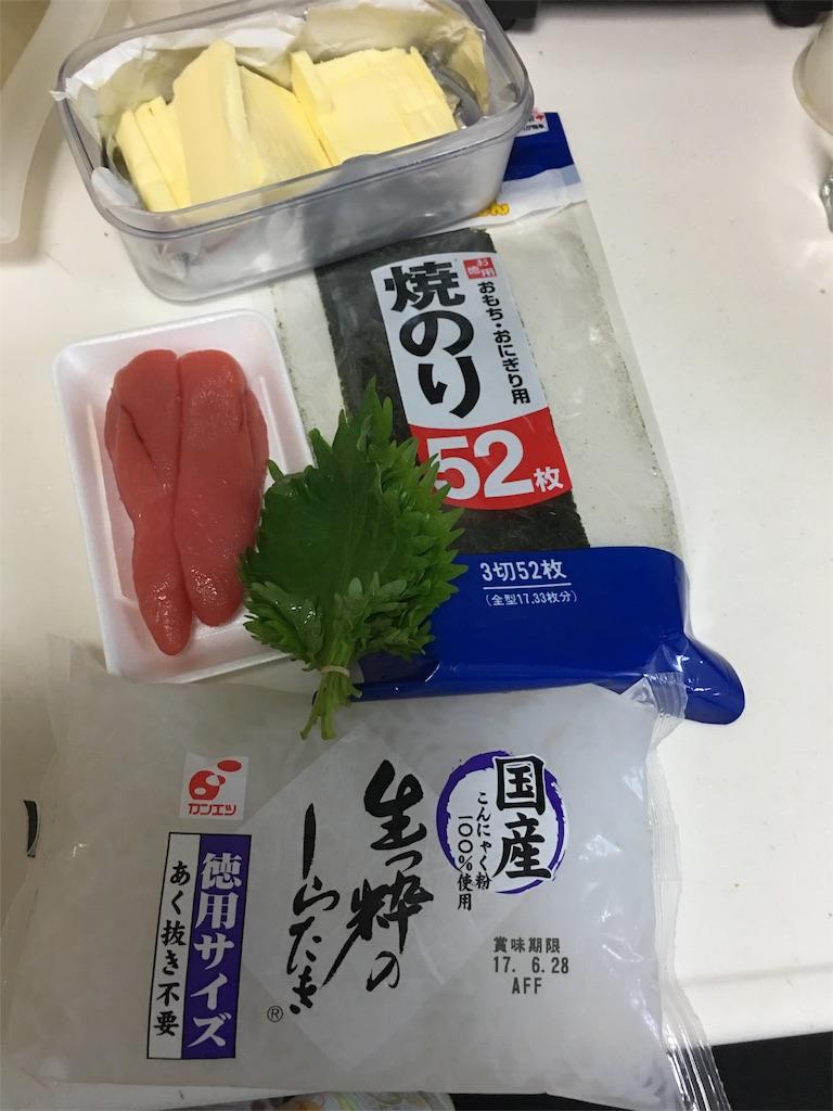 f:id:asahi-diet:20170412175528j:image