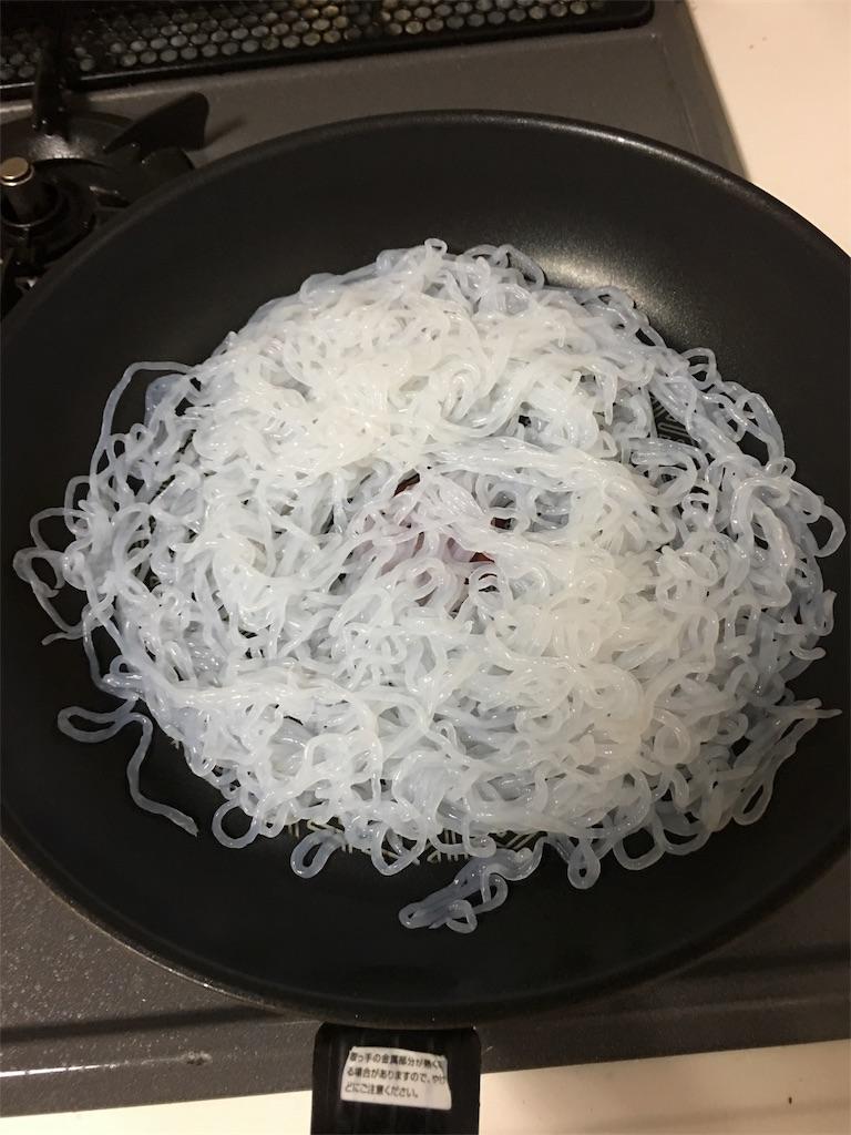 f:id:asahi-diet:20170412175630j:image